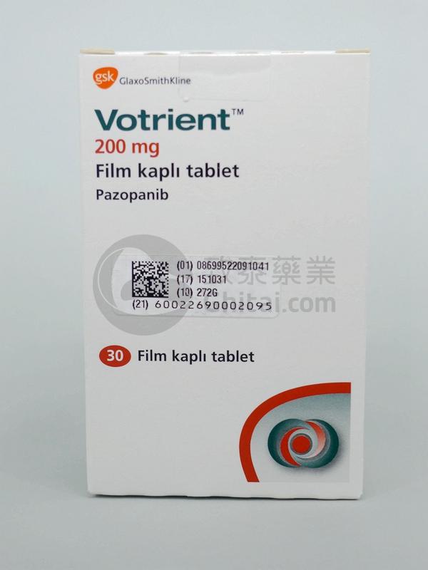 VOTRIENT/PAZOPANIB/帕唑帕尼/福退癌膜衣锭