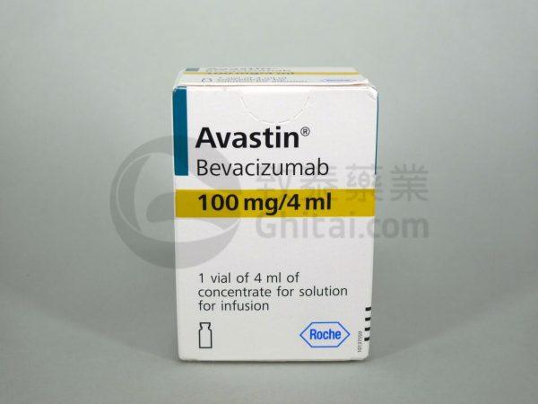 AVASTIN/BEVACIZUMAB/阿瓦斯汀/癌思停/安維汀