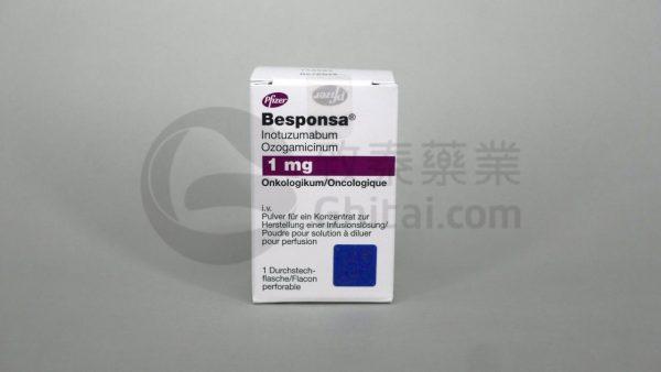 BESPONSA/INOTUZUMAB OZOGAMICIN/奥英妥珠单抗