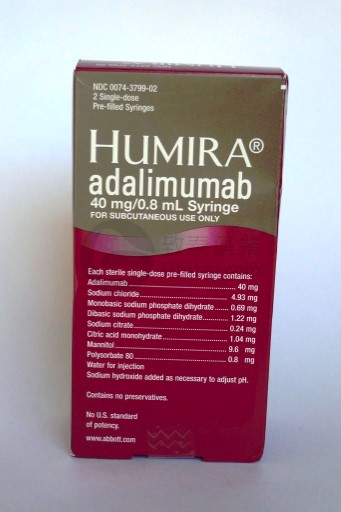 HUMIRA/ADALIMUMAB/阿达木单抗