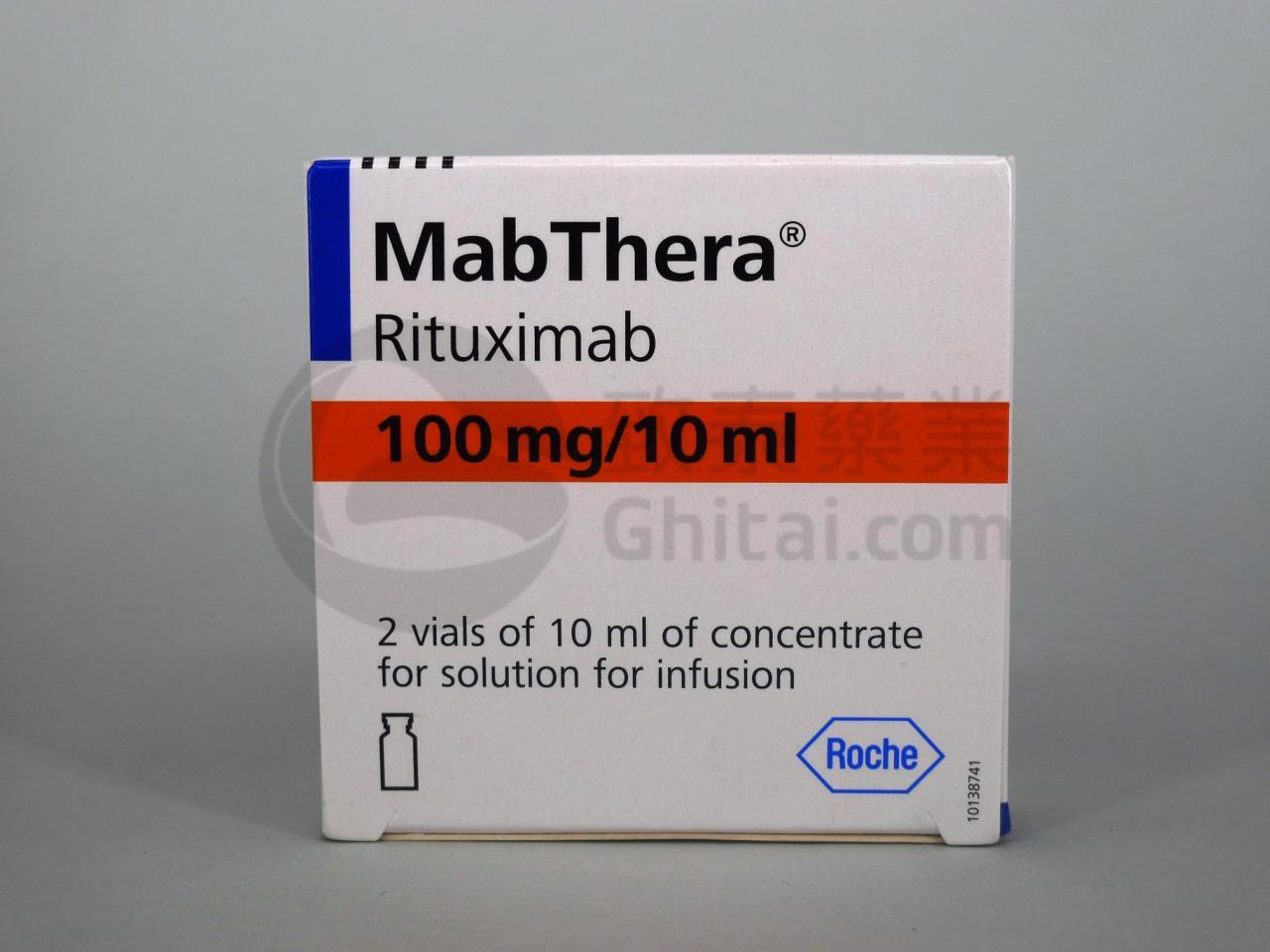 MABTHERA/RITUXIMAB/莫须瘤注射剂/利妥昔单抗 1