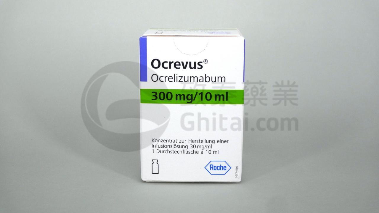 OCREVUS/OCRELIZUMAB/奥美珠单抗
