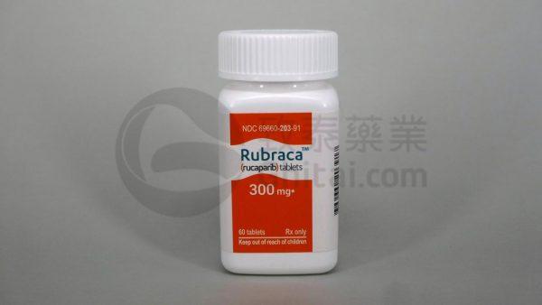Rubraca芦卡帕利(rucaparib)