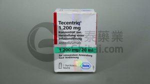 Tecentriq_Tecentriq联合Avastin和化疗三联方案获FDA批准用于非小细胞肺癌NSq NSCLC一线治疗 1