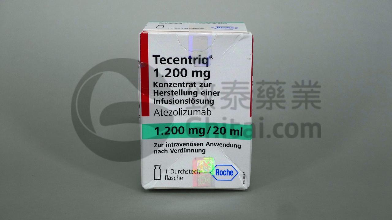 以上图片为TECENTRIQ在致泰药业实拍图CENTRIQ/ATEZOLIZUMAB/阿特朱单抗