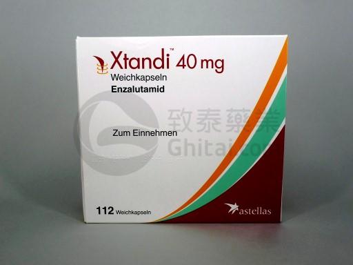 XTANDI/ENZALUTAMIDE/恩杂鲁胺胶囊 1