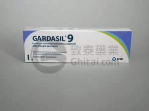 宫颈癌疫苗hpv疫苗九价加卫苗Gardasil 9的预防效果到底怎么样? 3