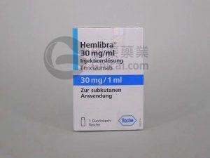 A型血友病常规预防性药物Hemlibra(Emicizumab-kxwh) 1