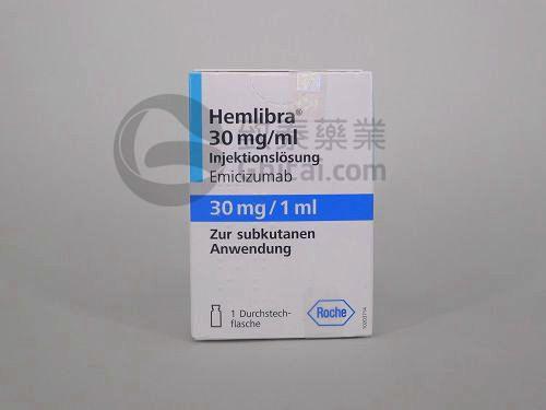 Hemlibra(Emicizumab-kxwh)