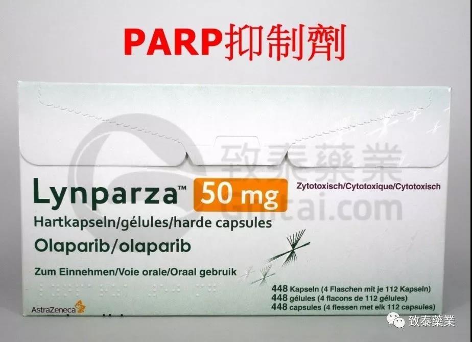 靶向药 2