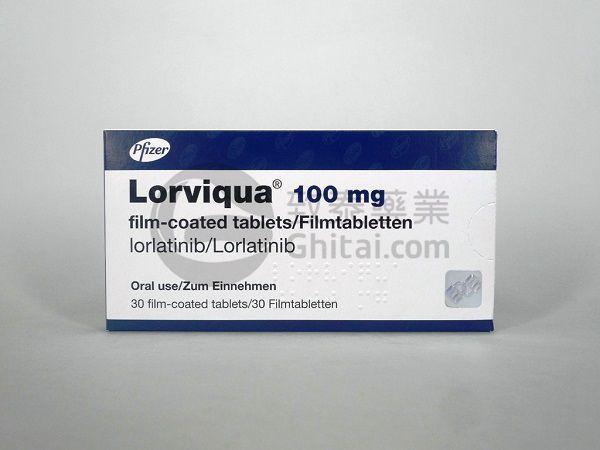 Lorbrena,Lorviqua,loratinib,劳拉替尼,洛拉替尼