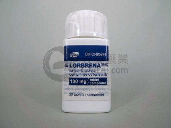 Lorbrena(Loratinib劳拉替尼,洛拉替尼)
