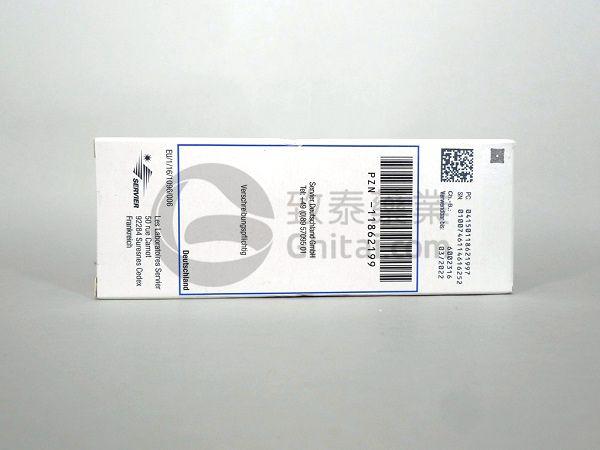 Lonsurf(TAS-102)曲氟尿苷复方片